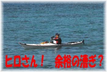 DSC_0621.mix ヒロさん