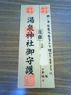 NEC_0820編集