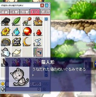 Maple0140.jpg