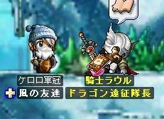 Maple0157.jpg