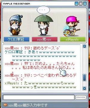 Maple0162.jpg