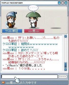 Maple0167.jpg