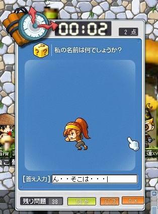 Maple0181.jpg
