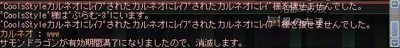 Maple0195.jpg
