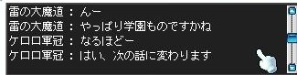 Maple0219.jpg