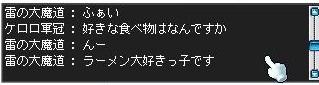 Maple0220.jpg