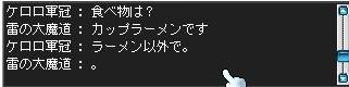 Maple0227.jpg
