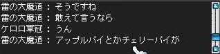 Maple0228.jpg