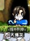 Maple0233.jpg