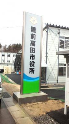 NEC_004811市役所