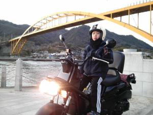 高根大橋とPS250