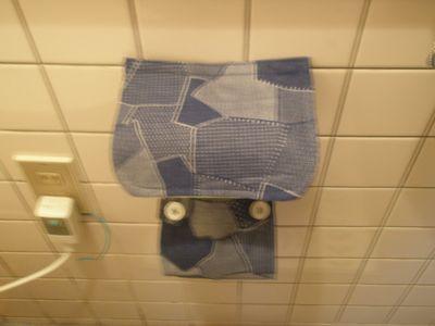 トイレペーパーカバー