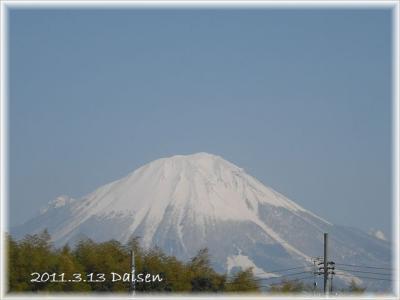 20110313daisen.jpg