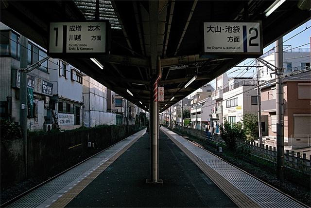 常盤台駅_081013_001