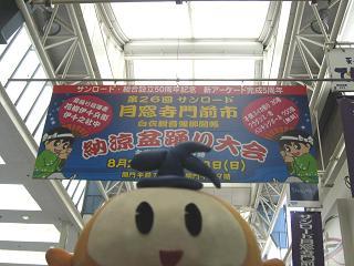 kittan  monzenichi kokuchi  blog