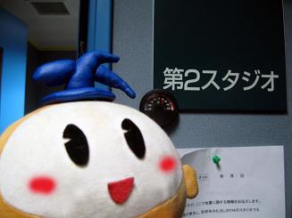 kittan studio mae blog