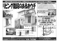 螳梧・隕句ュヲ莨・2_convert_20081216191321