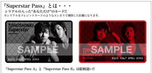 Superstar_pass02