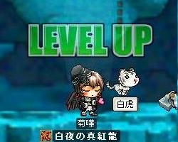 103LvUP.jpg