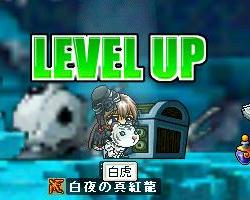 105LvUP.jpg