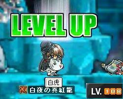108LvUP.jpg