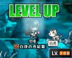 109LvUP.jpg