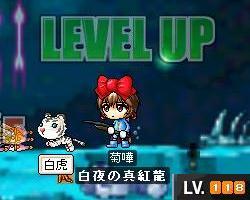 118LvUP.jpg