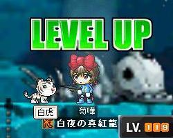 119LvUP.jpg