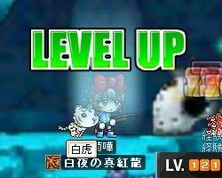 121LvUP.jpg