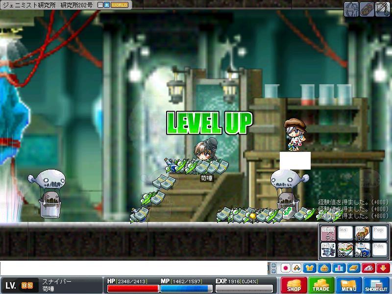 85LvUP.jpg