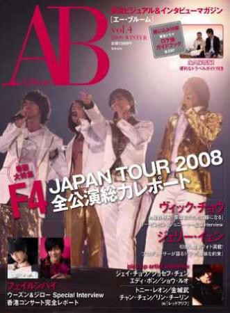 200810273.jpg
