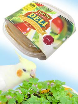 育てて食べる野菜