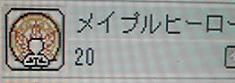081119_0228~01