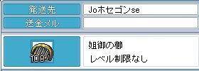Maple3895.jpg