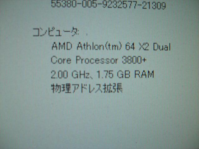 CIMG0677.jpg