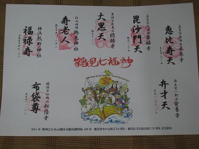 20110111_156.jpg