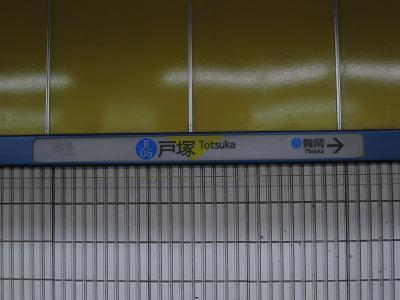 20110316_015.jpg
