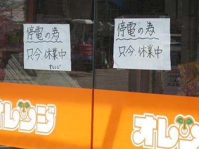 20110317_011.jpg
