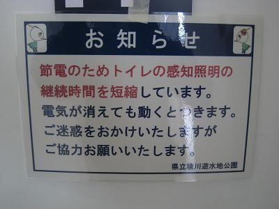 20110317_045.jpg