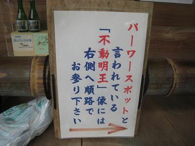 20110614_028.jpg