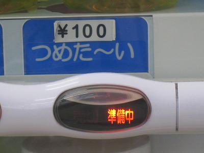 20110628_078.jpg