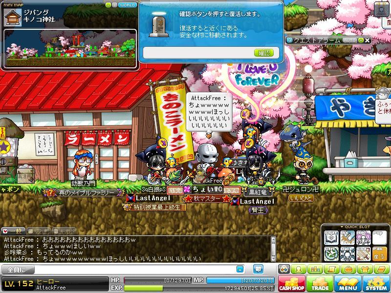 Maple110311_175822.jpg
