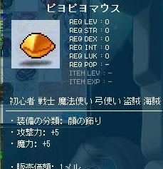 Maple110704_065514.jpg