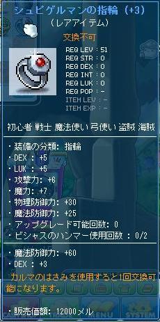 Maple110704_065525.jpg