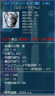 Maple110704_065526.jpg