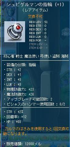 Maple110704_065638.jpg