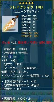 Maple110704_065642.jpg