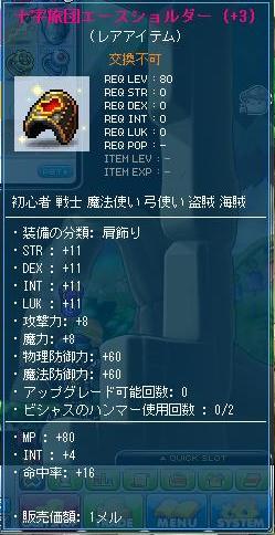 Maple110704_065656.jpg