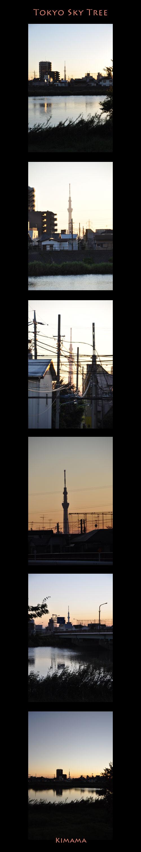 9月28日夕焼け2
