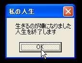 1238863827073s.jpg